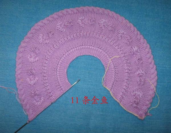 学织金鱼毛衣