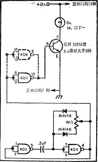 6v小灯泡即接在该三级管的集电极电路中